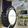 Шина VF 480/80R46 Michelin SPRAYBIB 177D